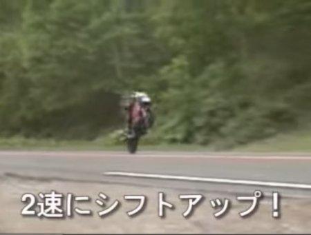 Японский тест-драйв